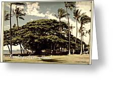 Parkside Postcard Greeting Card