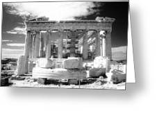 Parthenon Infrared Greeting Card
