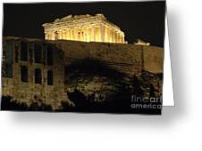 Parthenon Athens Greeting Card