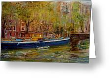 Party Boat Amsterdam Greeting Card