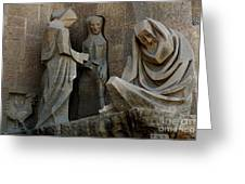 Passion Facade Barcelona Spain Greeting Card
