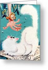 Pat That Cat Greeting Card