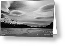 Patagonian Sky Greeting Card