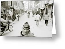 Patan In Kathmandu Greeting Card