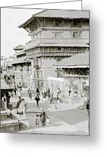 Patan Greeting Card