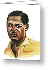 Patrice Lumumba Greeting Card