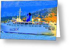 Peace Boat Along South America Coastline Greeting Card