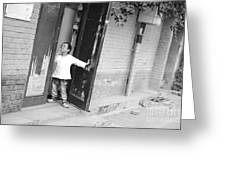 Peeking Out From Door Greeting Card