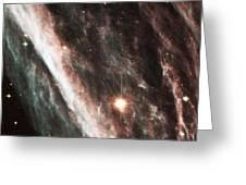 Pencil Nebula Supernova Remnant Greeting Card