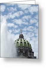 Pennsylvania Capital Greeting Card