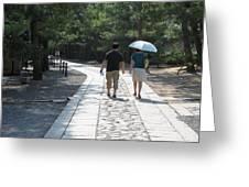 Perfect Path Greeting Card