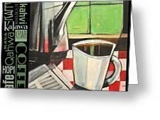 Perk Coffee Languages Poster Greeting Card