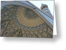 Persian Mosque Greeting Card by Tia Anderson-Esguerra