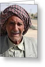 Persian Portrait Greeting Card by Tia Anderson-Esguerra