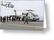Personnel Load Humanitarian Supplies Greeting Card