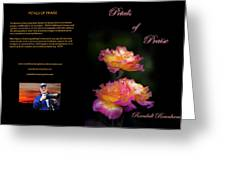 Petals Of Praise Books By Randall Branham Greeting Card