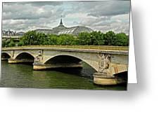 Petit Palace Paris France Greeting Card