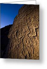 Petroglyphs Are Seen At Twilight Greeting Card