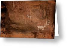 Petrogylph II Greeting Card
