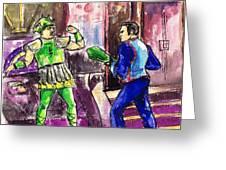 Phantom Empire Greeting Card