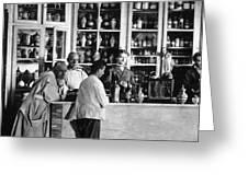 Pharmacy C. 1900 Greeting Card