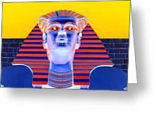 Pharoah's Lost Kingdom 2 Greeting Card