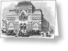 Philadelphia: Museum, 1876 Greeting Card