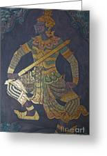 photo of art painting on Thai temple wall Greeting Card by Komkrit Muanchan