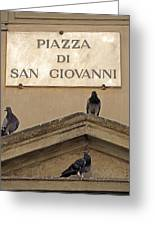 Piazza Greeting Card
