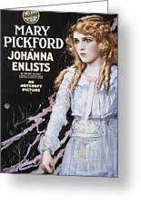 Pickford Film Poster, 1918 Greeting Card