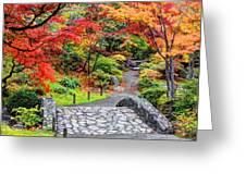 Piece Of Heaven Greeting Card by Sarai Rachel
