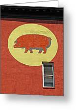 Pig On A Wall Greeting Card