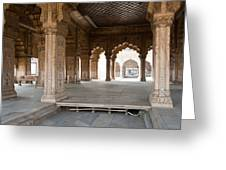 Pillars Of Building Inside Red Fort Greeting Card