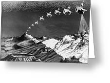Pioneer Venus 1, 1978 Greeting Card