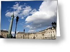 Place Vendome. Paris. France. Greeting Card