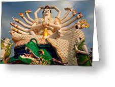 Plai Laem Buddha Greeting Card