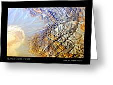 Planet Art Eight Poster Greeting Card