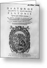 Plato: Title Page Greeting Card by Granger