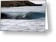 playing with waves 1 - A beautiful image of a wave rolling in noth coast of Menorca Greeting Card
