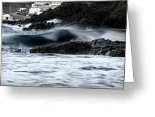 playing with waves 2 - A beautiful image of a wave rolling in noth coast of Menorca Cala Mesquida Greeting Card