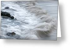 playing with waves 3 - Mediterranean sea foam playing with black stones in cala mesquida - menorca Greeting Card