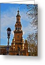 Plaza De Espana - Sevilla Greeting Card
