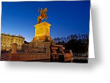 Plaza De Oriente Greeting Card