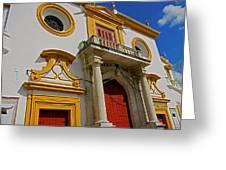 Plaza De Toros De La Maestranza - Seville  Greeting Card