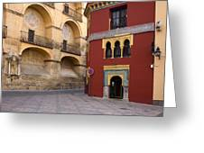 Plaza Del Triunfo In Cordoba Greeting Card
