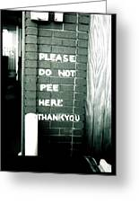 Please Do Not Pee Here Thank You Greeting Card
