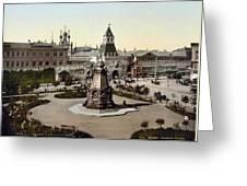 Plevna Monument, C1895 Greeting Card