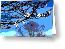 Plum Tree Blossom Greeting Card
