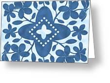Plumeria Hawaiian Quilt Block Greeting Card