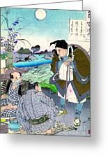 Poet Matsuo Basho 1881 Greeting Card